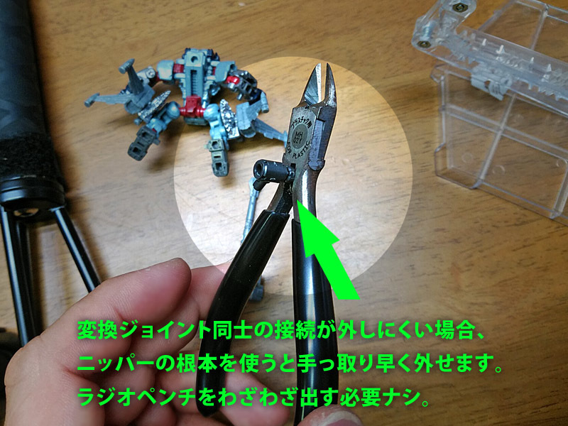 2019-03-04_diaclone_take-off-a-joint.jpg