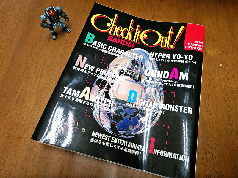 2019-02-10_bandai-catalog1998.jpg