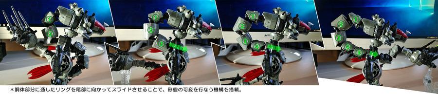 2019-03-02_diaclone_warudaraider_rapto-head_mode1-4.jpg