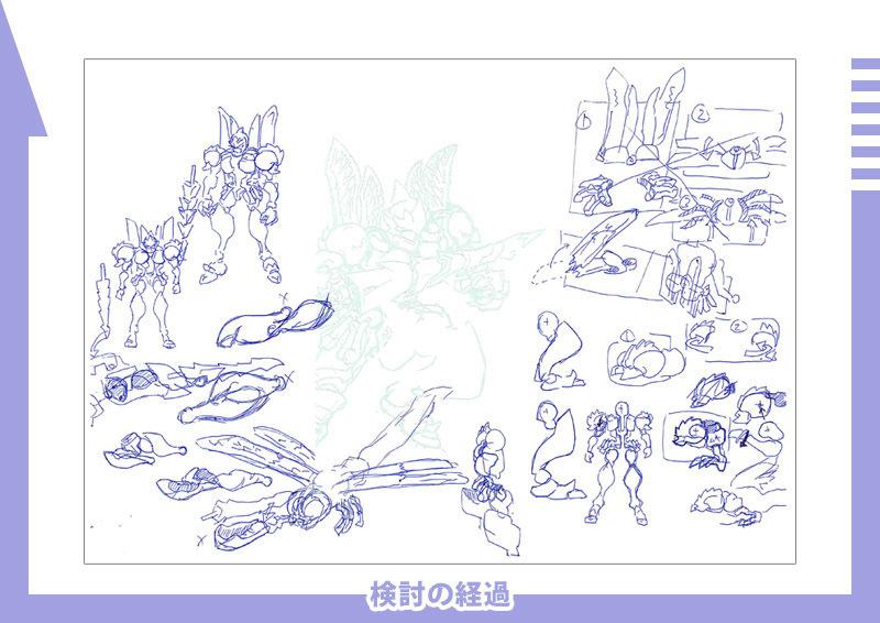 2020-01-11_transformers-ikuzocross-idea.jpg